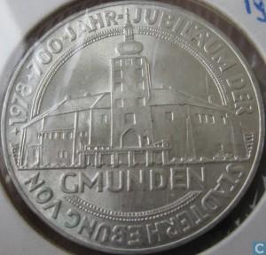 1978奧地利格蒙登城七百週年珍藏幣