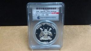 1996烏干達長壽銀幣1盎司精裝ACCA鑑定盒封版-PR65