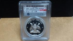 1996烏干達如意銀幣1盎司精裝ACCA鑑定盒封版-PR67