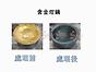 含金坩鍋回收提煉