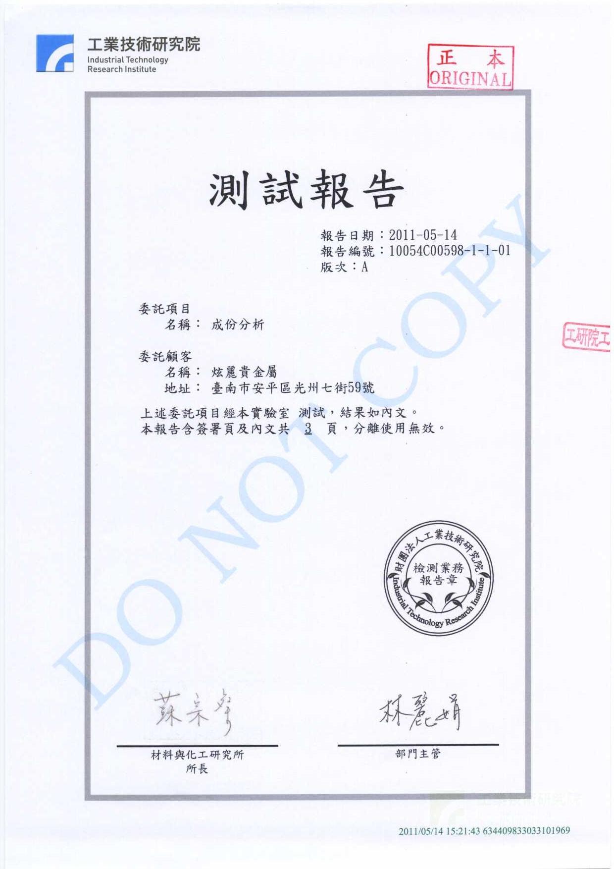 炫麗銀磚100盎司(9999)