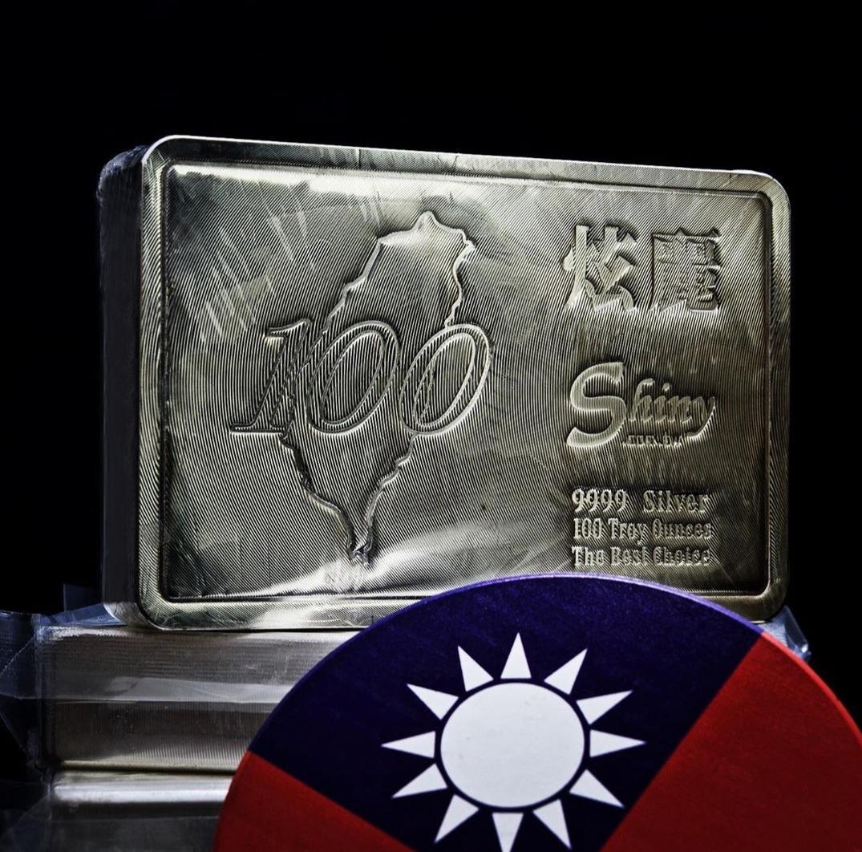 炫麗精裝9999銀磚100盎司 Made In Taiwan